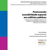 MP – Promovendo acessibilidade espacial nos edifícios públicos